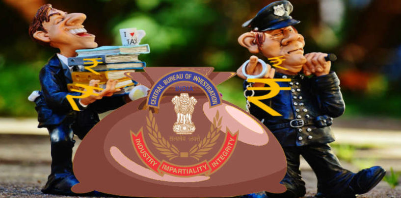 Fraud or corruption: How to file a complaint to CBI online