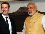Facebook CEO expressed eagerness to support govt's Digital India inititaive