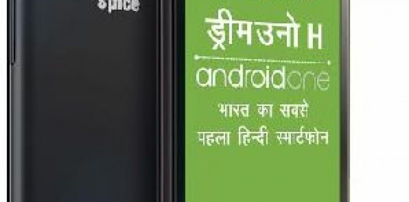 3G Android One Hindi smartphone launched at Rs. 6,499