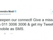 Twitter brings govt. closer to citizens with SMS updates