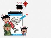 Singtel intros Wavee to take on WhatsApp, Skype
