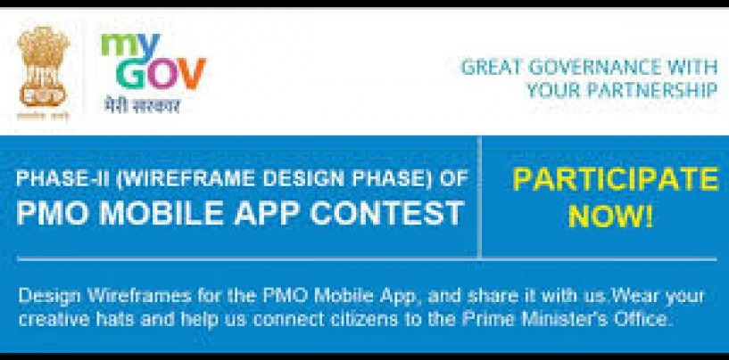 PMO's crowdsourcing initiative enters second phase