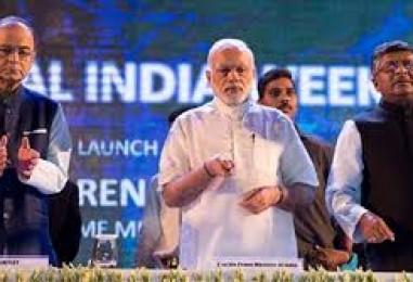 IT Inc welcomes PM's Digital India initiative