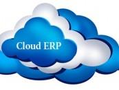 NTT is expanding cloud-based ERP