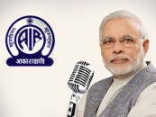 PMO receives 12,000 calls within 24 hours of launching toll-free number for Mann ki Baat