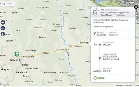 GPS solution makes tracking trains easy on Google Maps - CIOL