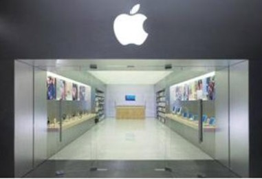 First Apple store in SE Asia to come up in Singapore