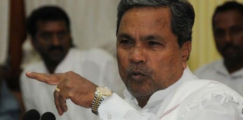 Four Tech based Incubators for Karnataka