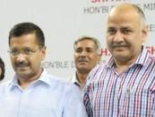 A Maintenance App for Delhi's Government Schools