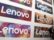 Lenovo launches $500 million startup fund