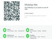 Why WhatsApp desktop app is no big deal