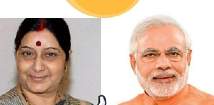 Sushma Swaraj, PM Modi are most followed world leaders on Twitter