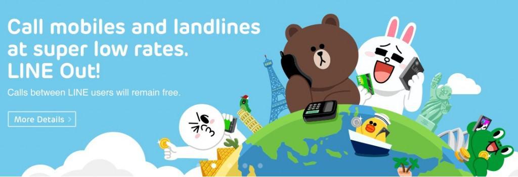CIOL Japanese messaging app Line raises more than $1 Billion in IPO