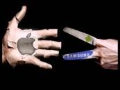 Apple wins $120mn in 'Slide to Unlock' patent infringement case against Samsung