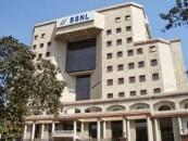 BSNL to ramp up mobile broadband capacity to 600 terabyte to take on Rjio