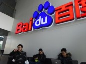 Baidu's new service tells whether a website is blocked in China or not