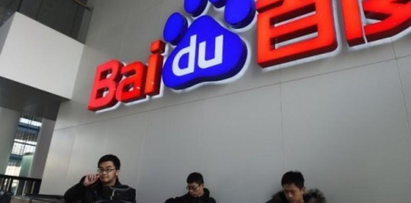 Baidu sets up 20 billion yuan investment fund