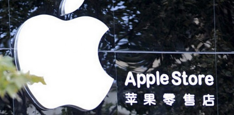 Apple to open its second R&D centre in China