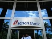 "'ICICI Digital Villages"" initiative to digitize 100 villages in next 100 days"