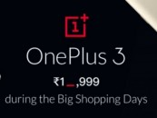 Flipkart teases OnePlus 3 for upcoming sale: A goof-up or well-planned strategy?