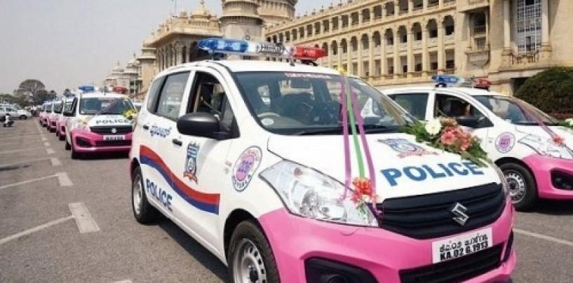 Karnataka govt launches women safety app 'Suraksha'