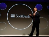 SoftBank closes first round of Vision Fund at $93 billion