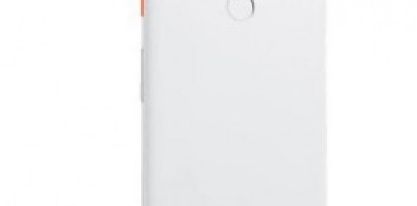 Google Pixel 2 XL images and price leaked ahead of official launch