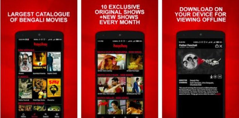 OTT platform Hoichoi eyes a larger Bengali viewer base worldwide