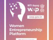 Niti Aayog launches a entrepreneurship platform for women
