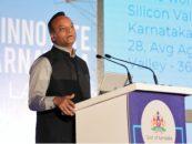 Karnataka brings all innovation initiatives under one umbrella