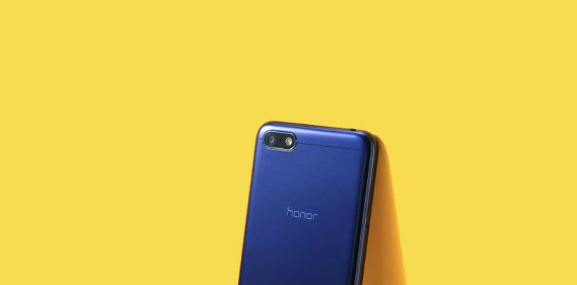 Honor 7S Announced at INR 6999