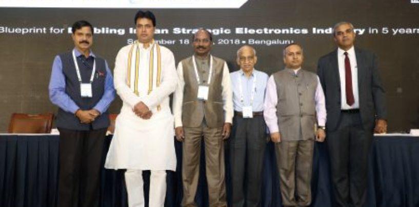 ISRO opens technology incubation centre in Agartala