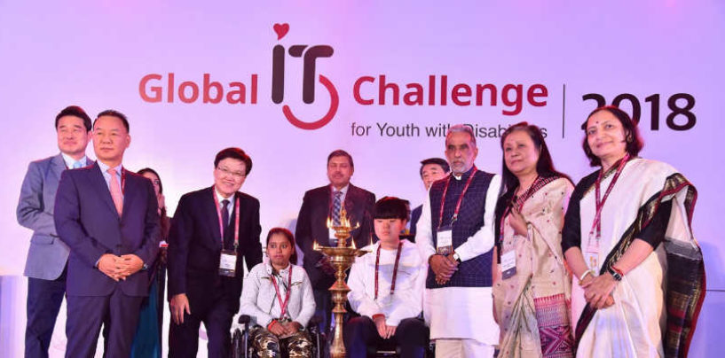 8th Edition of Global IT Challenge Starts in India