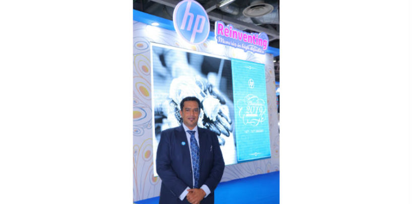 HP unveils the new Digital Printing Solutions at Consumer Electronic Imaging Fair (CEIF) 2019