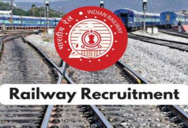 Railway Recruitment 2019: 1.3 Lakh Vacancies, Check More Details