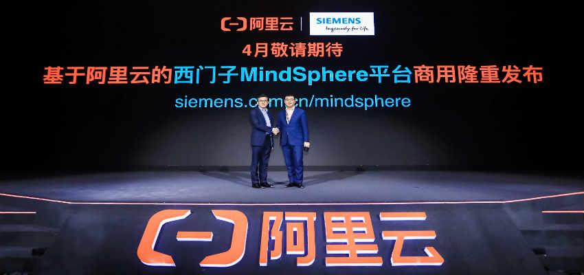 Siemens' MindSphere on Alibaba Cloud ready to power the Industrial