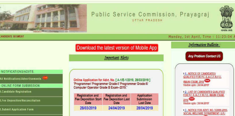 UPPSC Recruitment 2019: Application Invited for 16 Job Vacancies, Salary up to 1,77,500/-