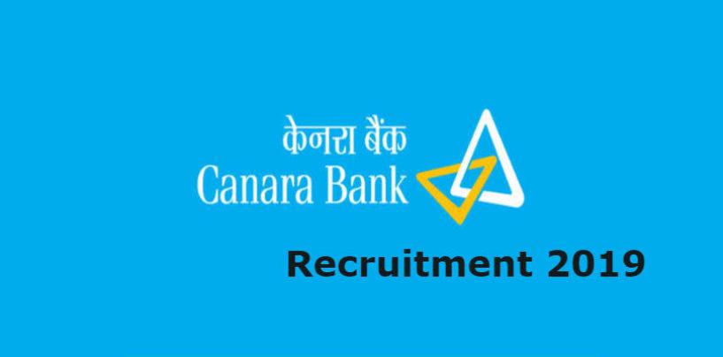 Canara Bank jobs: Current Job Openings For Advisor Treasury posts, Salary upto 1,00,000