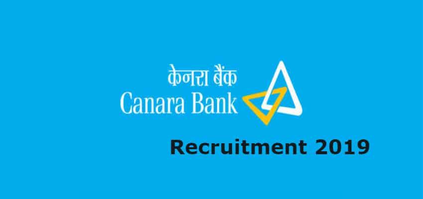 Canara Bank job - Bank jobs