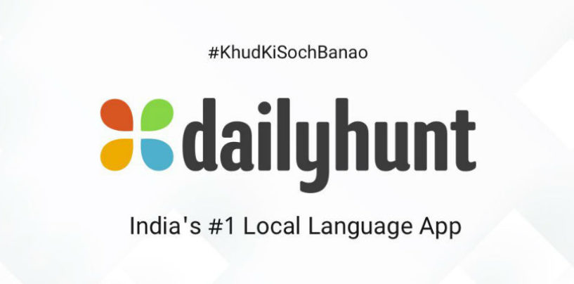 Dailyhunt Acquires Local Play to Boost its Hyperlocal presence