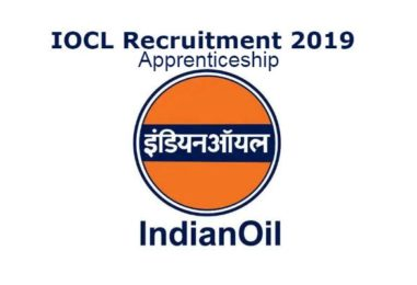 IOCL Recruitment 2019: 413 Trade and Technician Apprenticeship, Apply online