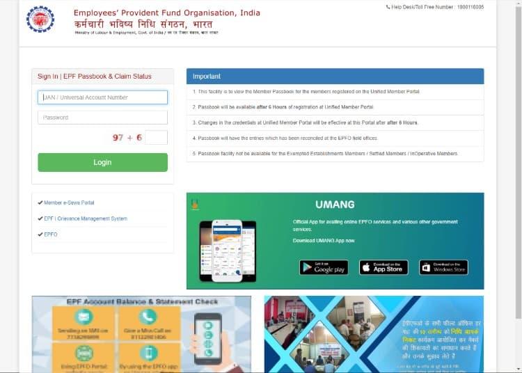 Check EPF Balance on the EPF Portal