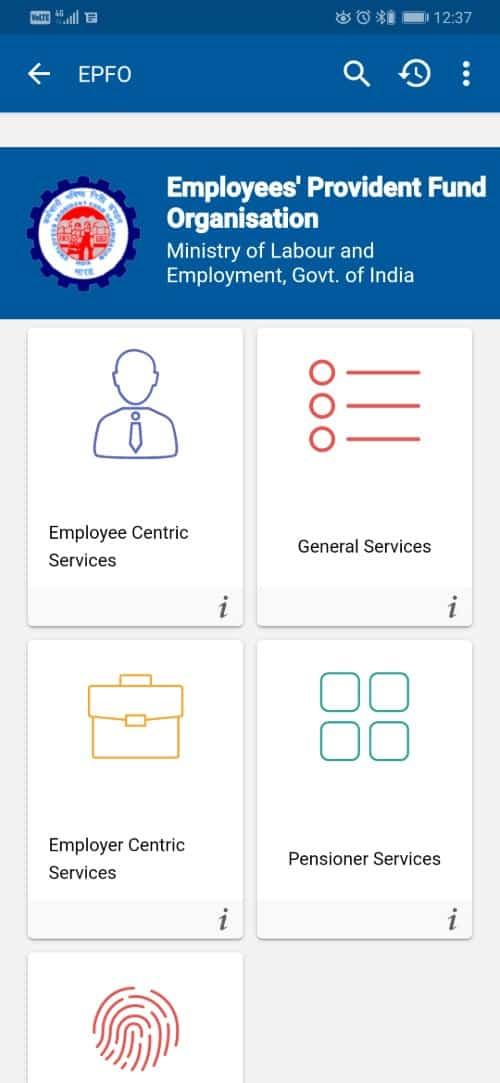 Check EPF Balance using the Umang App