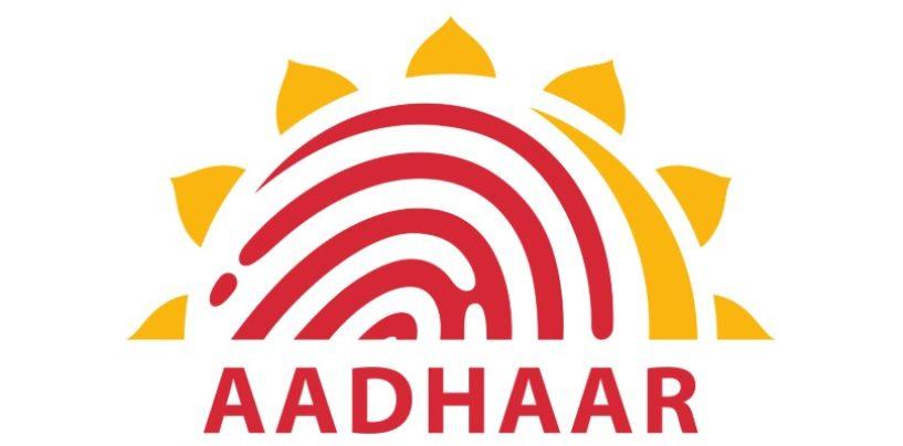 Aadhaar card update: Online and offline process