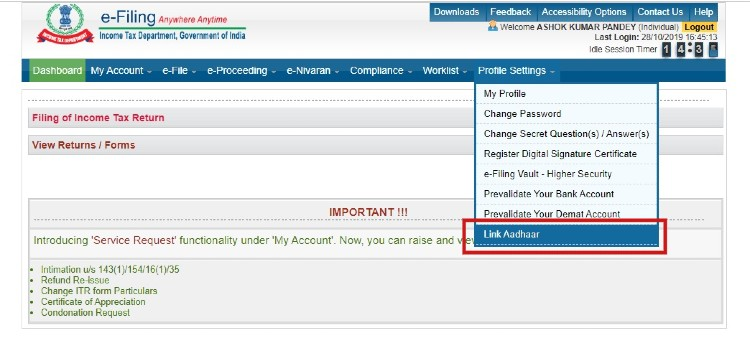 5 Steps to PAN card to Aadhaar card by login income tax portal