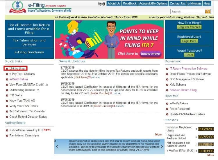 LinkPAN card to Aadhaar card without login to income tax portal