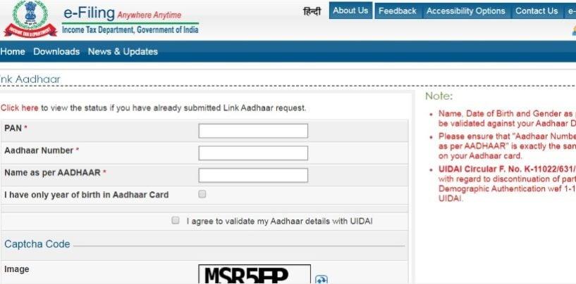 How to link Aadhaar card with PAN card – Online, SMS, Offline