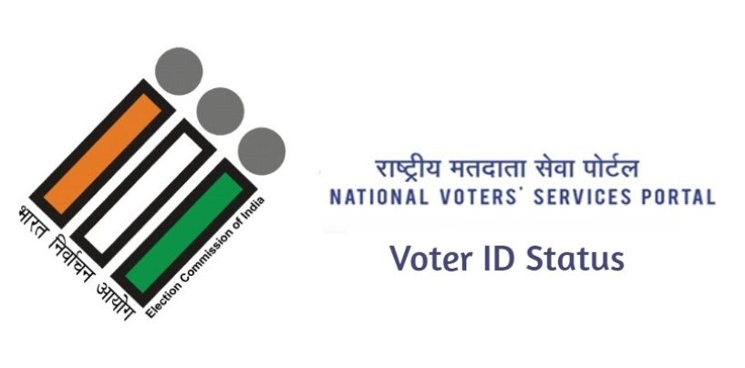 How to check Voter ID status through NVSP?