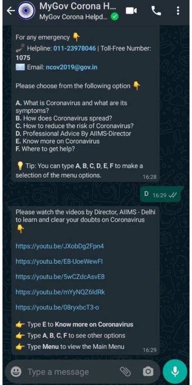 whatsapp chatbot screenshot 4