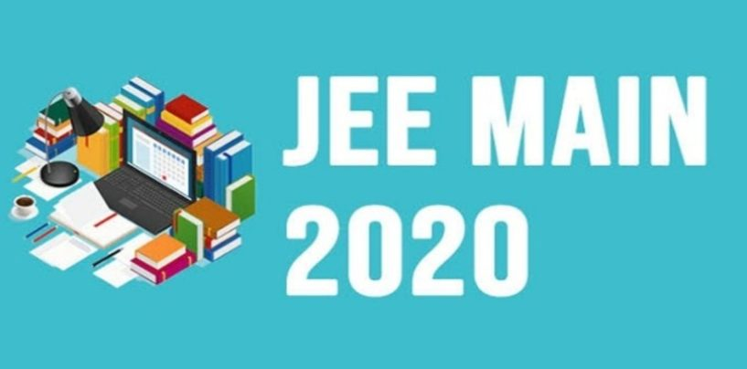 JEE Mains 2020: Change your centre city, Photo, Signature on application before July 20